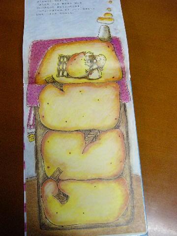 20080714パン