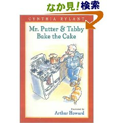 20080915Mr.putter bake the cake