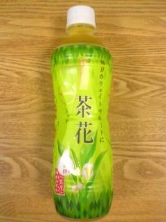 ○一(はじめ)茶花(コカ・コーラ...