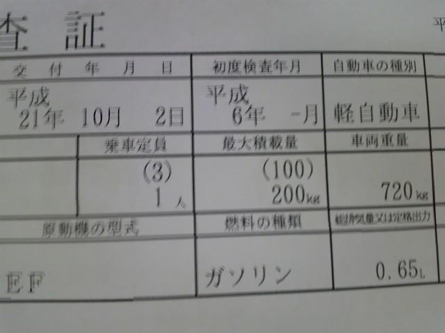 W_091002_1.jpg