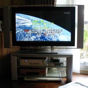 080409_旧TV