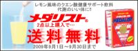 souryo_free_medalist.jpg