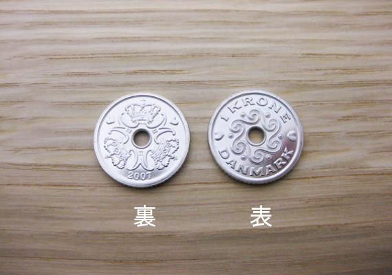 デンマークの幸せを呼ぶコイン♪