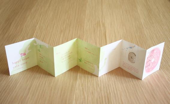 幸せコインメッセージカード新デザイン2.jpg
