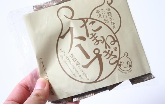 淡路島オニオンスープ.jpg