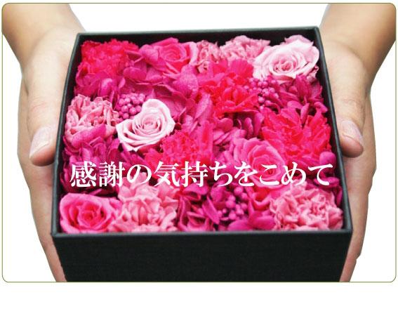 ニコライバーグマンのお花のギフト.jpg