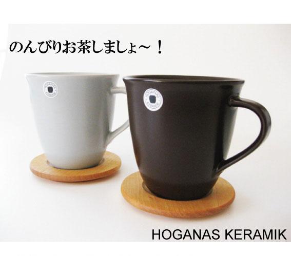 ホガナスマグ&ウッドソーサー.jpg