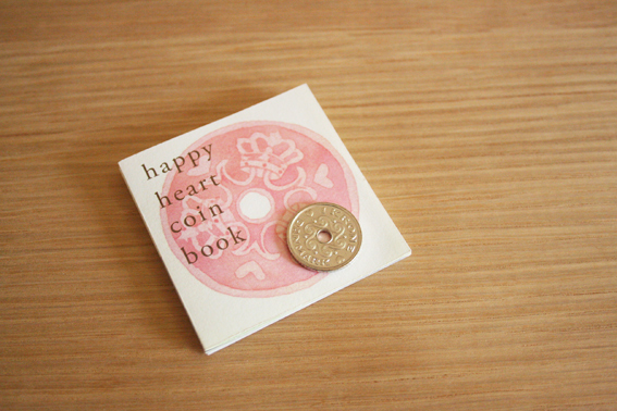 幸せコインメッセージカード新デザイン1.jpg
