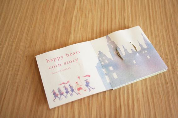 幸せコインメッセージカード新デザイン5.jpg