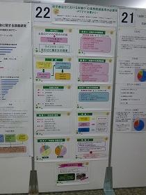 埼玉県学会ポスター