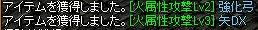 RedStone 09.10.17[01].jpg