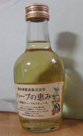 モラタメ・ハーブの恵み.JPG