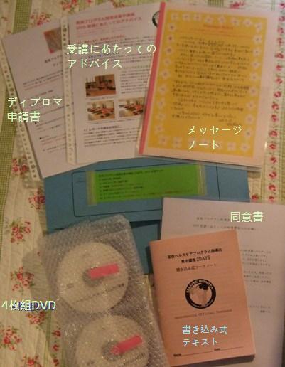 2009_05290904-40037.JPG