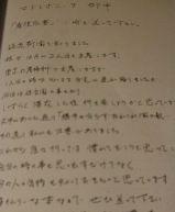 2009_05310904-40004.JPG