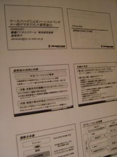 2009_0308090310002.JPG