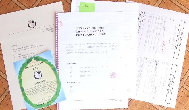 2009_10130904-40001.JPG