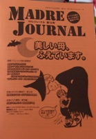 2009_10130904-40020.JPG