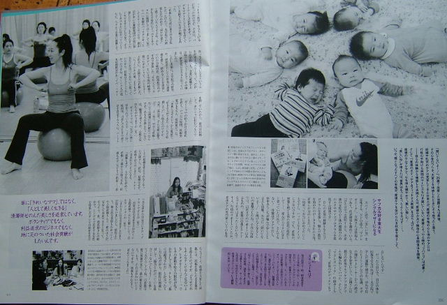2008_07280807いの研サミット0019.JPG