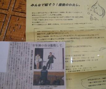 2008_1120NEC0811-30034.JPG