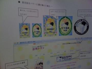 20091119 092.JPG