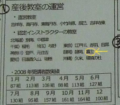 2009_06060904-40032.JPG
