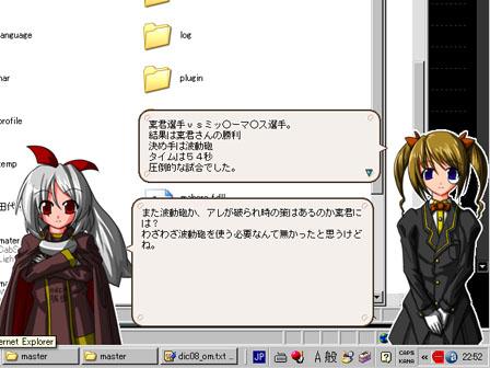 輝美伺か途中08.jpg