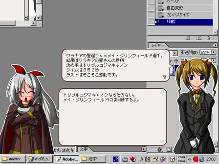 輝美伺か途中09.jpg