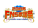 FNS2006ロゴ