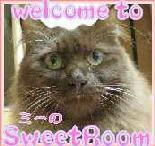 sweetroommii.jpg