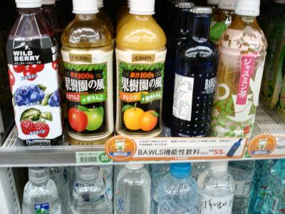 台湾の日本製品2.jpg