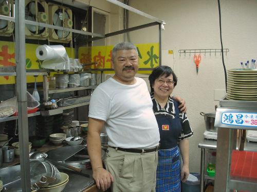 牛肉麺屋主人.jpg
