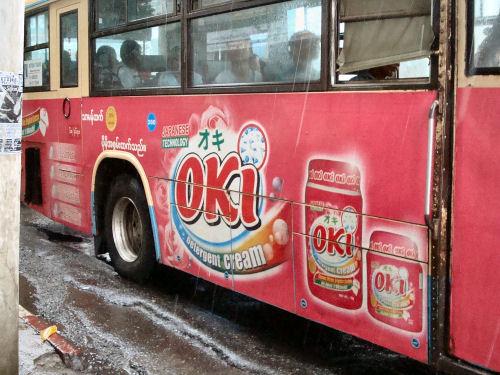 バス広告.jpg