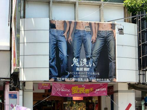 屏東の店の看板.jpg