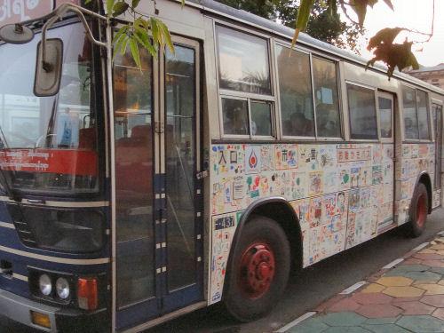 名古屋市バス.jpg