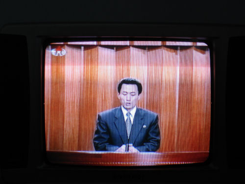 朝鮮中央放送.jpg