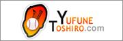 yufune-banner