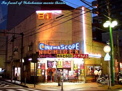 横浜日劇前
