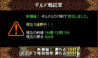 2.1.新撰.JPG