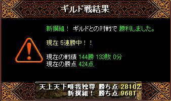 2.11新撰.JPG