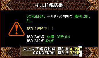 2.13.CON.JPG