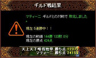 2.18.マティ.JPG