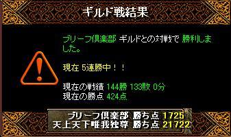2.19.ブリーフ.JPG