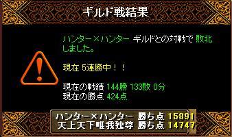 2.27ハンタ.JPG