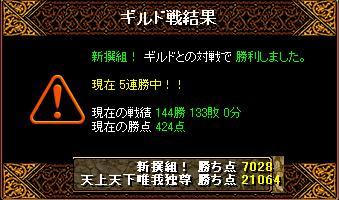 3.31新撰!.JPG