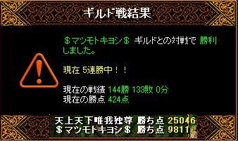マツキヨ2.JPG