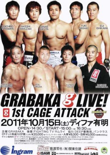 GRABAKA LIVE! 1st CAGE ATTACK @ディファ有明.jpg