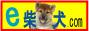 e-shiba88x31.jpg