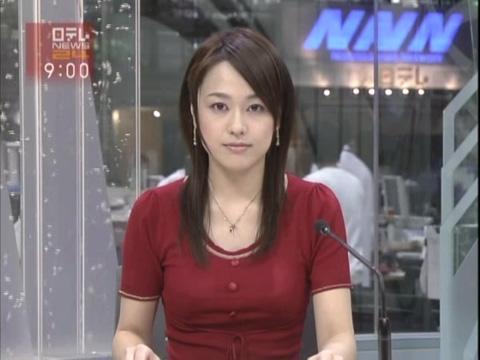 本日の武岡智子キャスター   日...