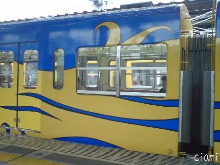 アニメ電車1