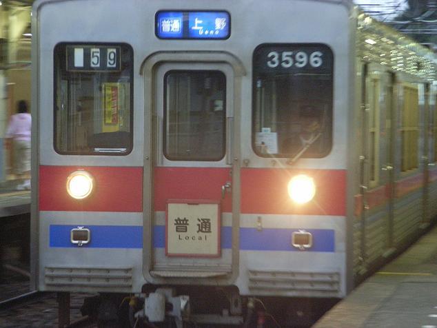 京葉&武蔵野線! 031.JPG